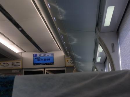 R0019031.jpg